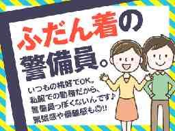 アイックス管理株式会社 本社・苫小牧・帯広・旭川営業所