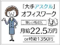 バーチャレクス・コンサルティング株式会社