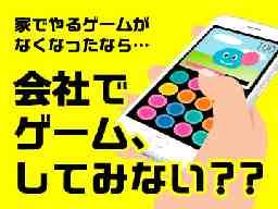 ポールトゥウィン株式会社1)四条スタジオ京都スタジオ
