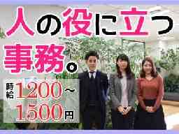 株式会社スタイル・エッジCAREER