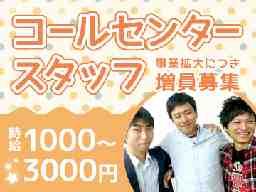 Succession株式会社