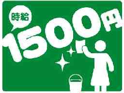 株式会社サンワックス 東京支店