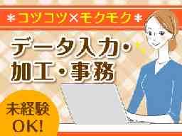 株式会社マーチャンダイジング・オン