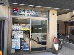 北陸中日新聞戸板専売所浜田新聞店
