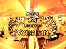 Lounge Venetian ベネチアン