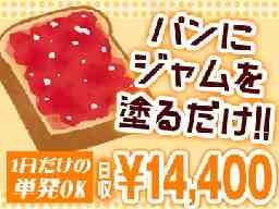 ピックル株式会社 横浜支店