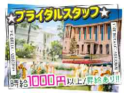 ベルクラシック神戸/ロイヤルクラシック姫路
