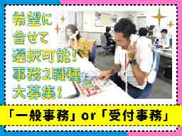 株式会社ZTV 滋賀放送局