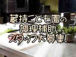 M'sキッチン株式会社