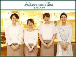 Afternoon Tea TEAROOM 西武所沢ショッピングセンター