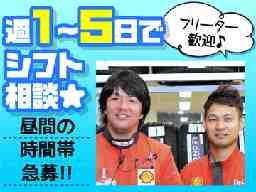 神奈川石油株式会社 セルフ中井
