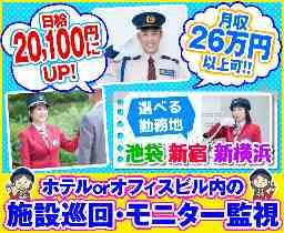 株式会社オリエンタル・ガード・リサーチ