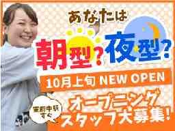 K-SHOP 東府中店