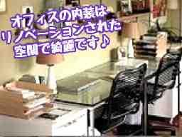 株式会社ナルセ 宝塚事務所