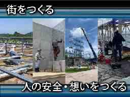 合同会社林田工業