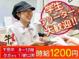 株式会社海星ムサシかつヰ ルミネ荻窪店