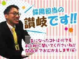 株式会社ヒューマン・ライジン札幌支店
