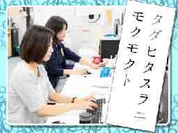 株式会社フロム・エージャパン