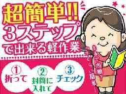 株式会社シムコ