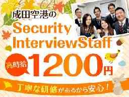 I-SEC Japan株式会社