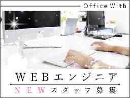 Office With