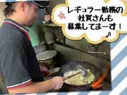 おおむら亭 折尾店