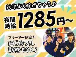 カラオケ JOYJOY 甚目寺店