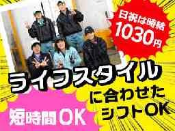 吉川運輸株式会社 高槻営業所