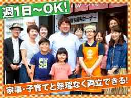 鶏から揚げ専門店きしから 湊川店