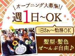博多かわ屋 名駅西口店