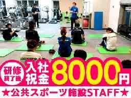 八尾市立屋内プールしぶき/ 株 オーエンス