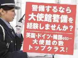 東京セキュリティーサービス株式会社