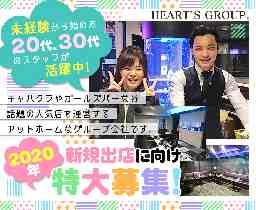 HEART'S GROUP