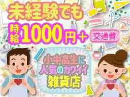 株式会社ニップス/No01022301
