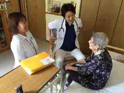 訪問看護ステーション アイリス