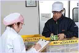 株式会社ホームラン・システムズ 清友病院内の厨房