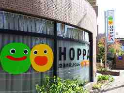 HOPPA新松戸駅園