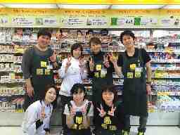 Fit Care Express 鶴見西口店