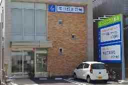 中日調剤薬局 熱田六番店