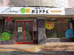 京進のほいくえんHOPPA六甲駅園