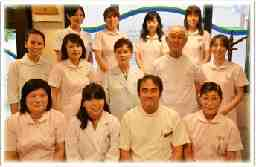 浜田整形外科