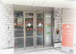 薬局白十字2号店
