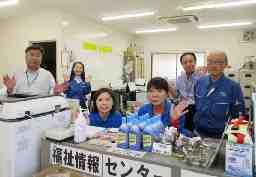 大阪よどがわ市民生活協同組合 福祉情報センター