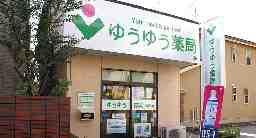 ゆうゆう薬局 紫原店