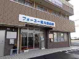 住宅型有料老人ホームフォーユー東大阪吉田