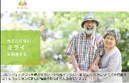 ソーシャルインクルーホーム春日部・備後西