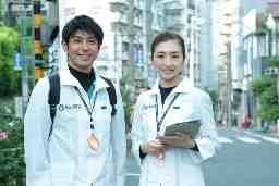 HITOWAライフパートナー訪問医療マッサージKEiROW長崎県ブロック
