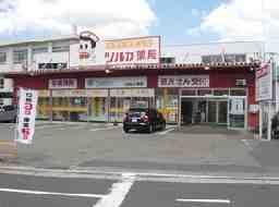 ツルガ薬局市野々店