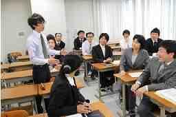 久保田学園 西神中央教室