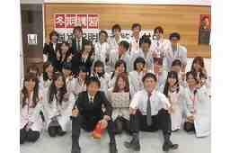 HOMES個別指導学院 滋賀本部校